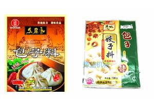 饺子料分装机效果图